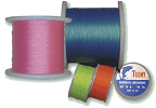 Jim Teeny Fly Line Backing 20# 200 yards Color: Orange, Green, Blue, Pink