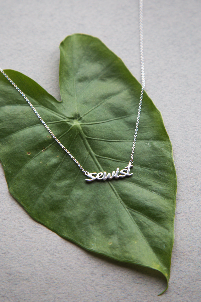 Silver Sewist necklace // Custom nameplate necklace // available exclusively at Closet Case Patterns