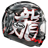 Arai Renegade-V Full Face Helmet - Dragon