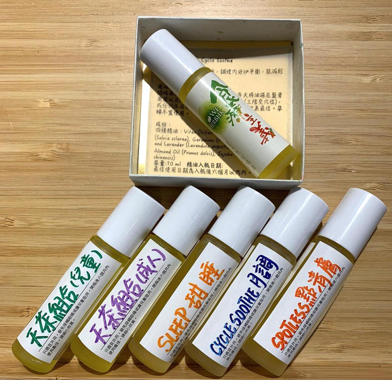 天然100%純精油 Pure Essential Oils