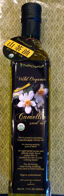 純正野生有機冷榨茶籽油(山茶花油) Cold-pressed Organic Camellia Oil (500ml)