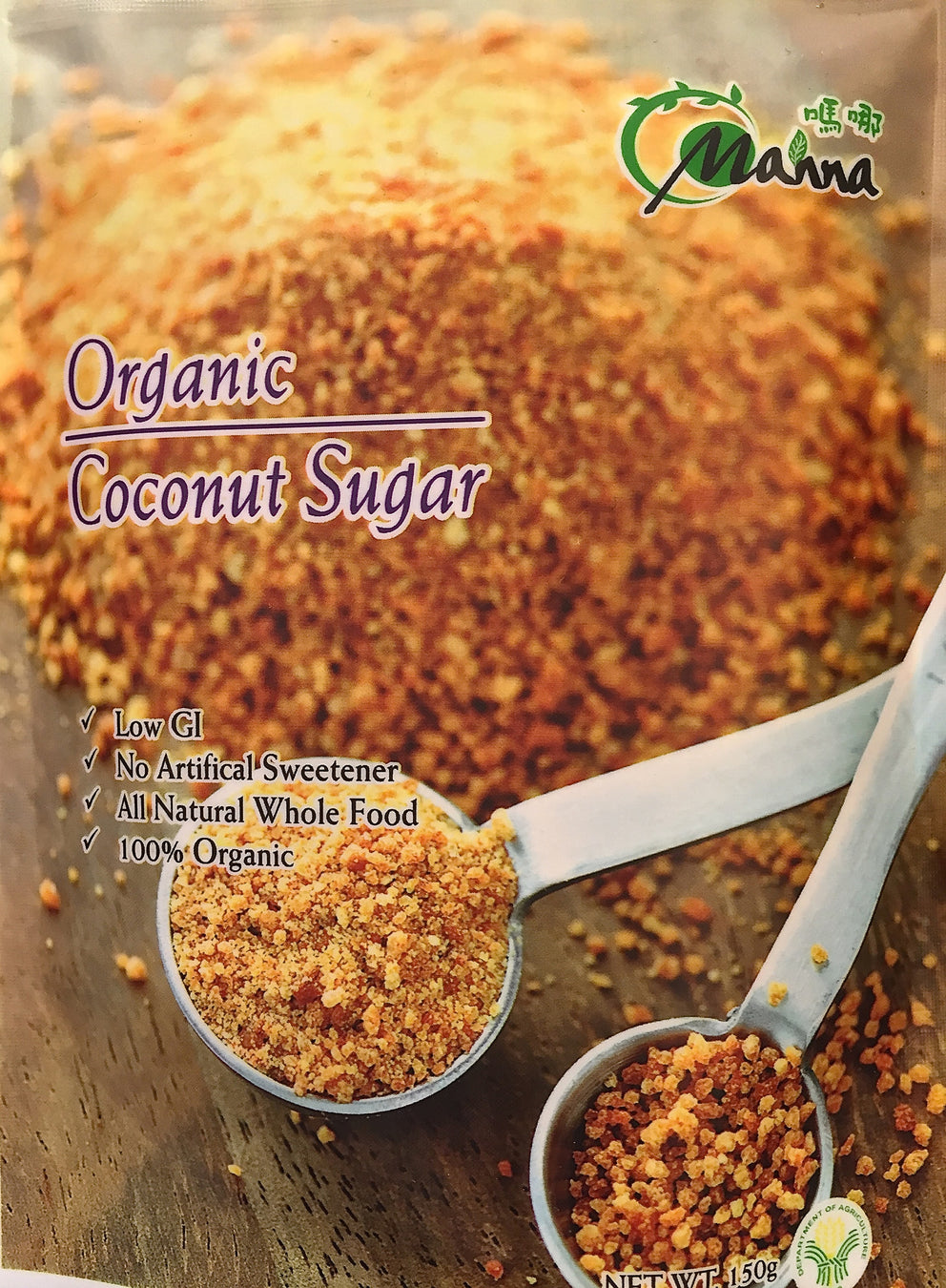 有機椰花糖 Organic Coconut Flower Sugar (150g)