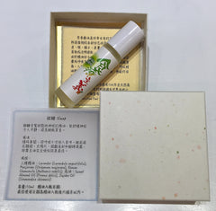 "甜睡精油 Christina Paul ""Sleep"" Essential Oil Blend (10ml)"
