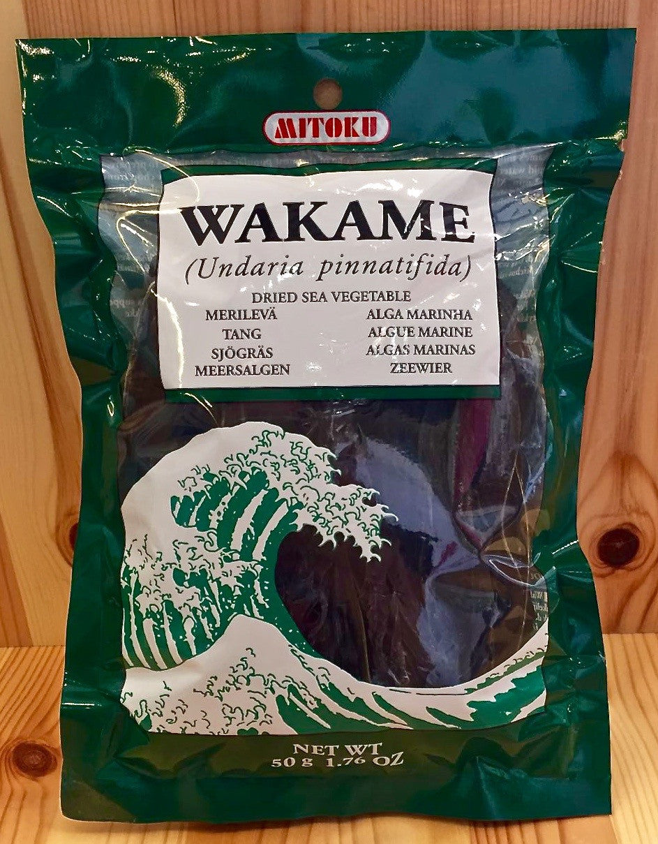 Wakame 乾海帶 All Natural Wakame Dried Seaweed (50g)