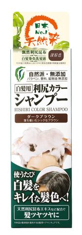 飄然利尻昆布白髮染色洗髮露 (深棕色) Pyuru Rishiri Hair Coloring Shampoo (Dark Brown) 200ml