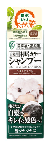 飄然利尻昆布白髮染色洗髮露 (亮棕色) Pyuru Rishiri Hair Coloring Shampoo (Light Brown) 200ml