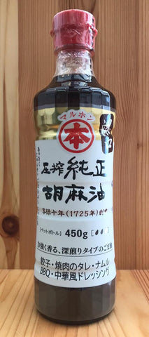 日本烤芝麻油大樽 Toasted Sesame Oil (450g)
