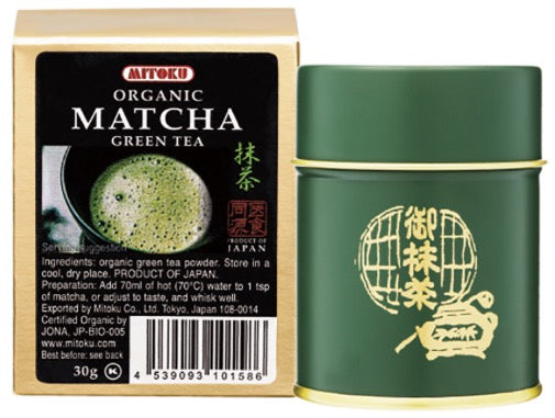 有機抹茶粉 Organic Matcha Green Tea Powder (30g)