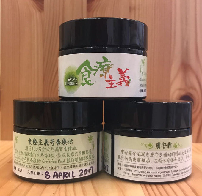 膚安霜 Christina Paul Skin Calm Essential Oil Cream (50ml)