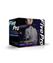 優舒寶護頸墊 Five Pro Neck Support