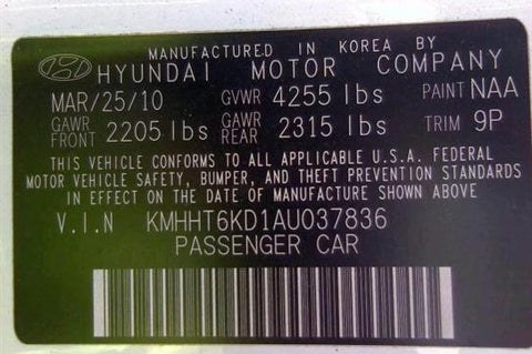Hyundai Genesis for parts (E063)