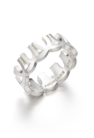 Interlace II ring