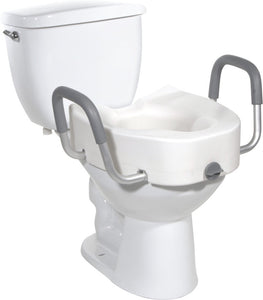 Locking Raised Toilet Seat with Tool-free Removable Arms