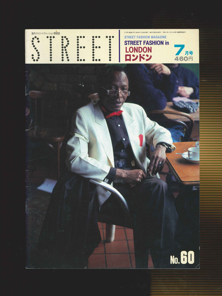 STREET magazine no. 60 / 1994 / street fashion in london / Shoichi Aoki