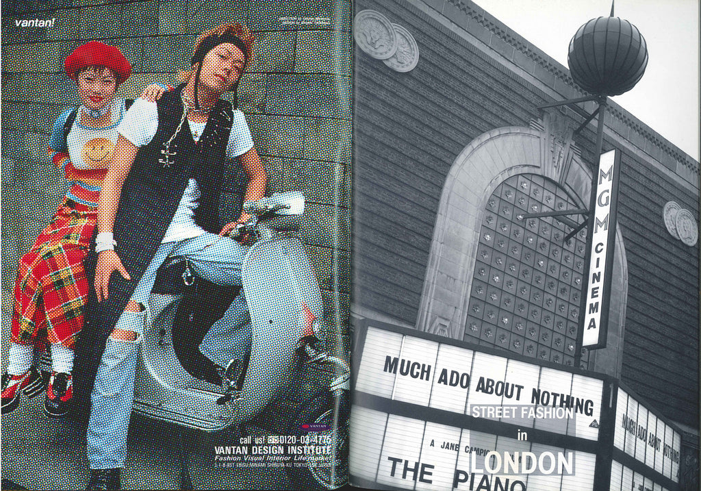 STREET magazine no. 63 / 1994 / street fashion in london / Shoichi Aoki