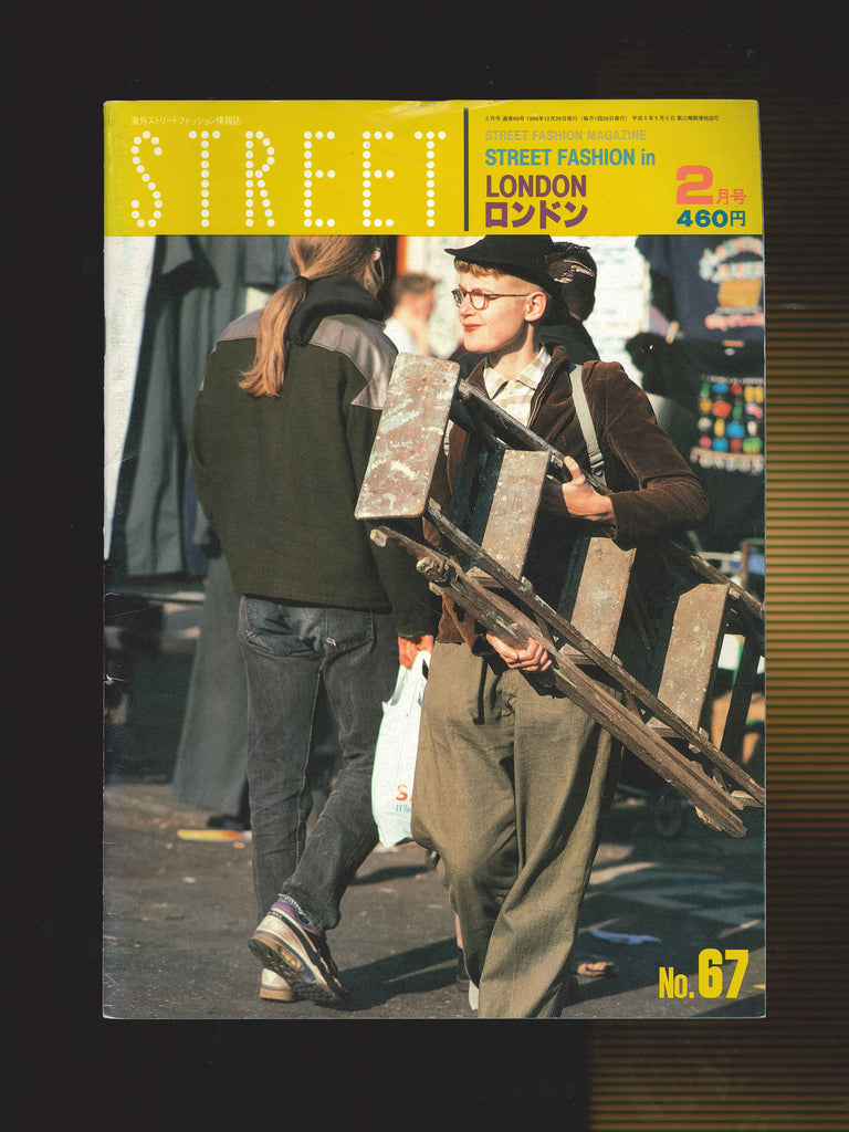 STREET magazine no. 67 / 1994 / street fashion in london / Shoichi Aoki