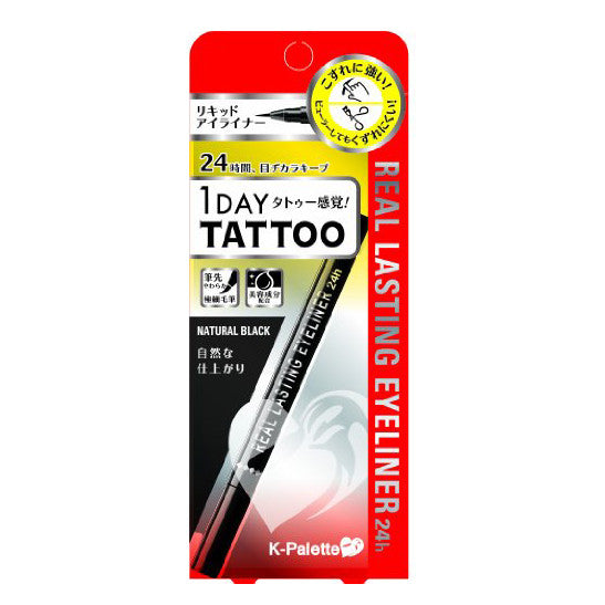 K-Palette 1 Day Tattoo Real Lasting Liquid Eyeliner 24H WP