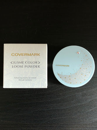 Covermark Loose Powder
