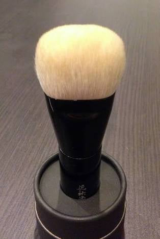 Koyudo Fu Pa 02 Foundation Brush
