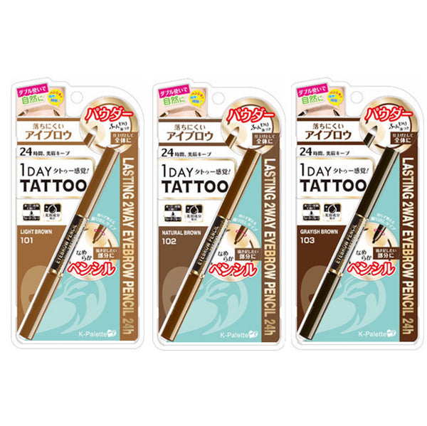 K-Palette 1 Day Tattoo Lasting 2-Way Eyebrow Pencil