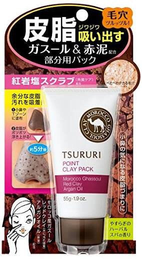 TSURURI Point Clay Pack