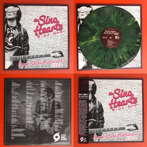 Sino Hearts, the - Rock 'n Roll Hurricane  [MARBLED GREEN VINYL: LIMITED GREEN NOISE EXCLUSIVE COLOR; PUNK ROCK from CHINA!!!] –  New LP