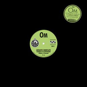 Om - Gethsemane Dubplate By Alpha & Omega - 12""