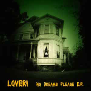 Lover! - No Dreams Please E.P. - New LP