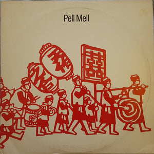 Pell Mell - Rhyming Guitars - Used LP