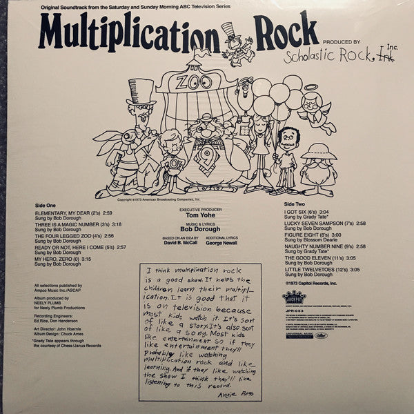 Multiplication Rock Original Soundtrack – New LP
