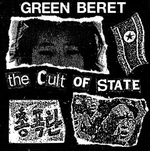 "Green Beret ‎– The Cult Of State - 7"" - Used"