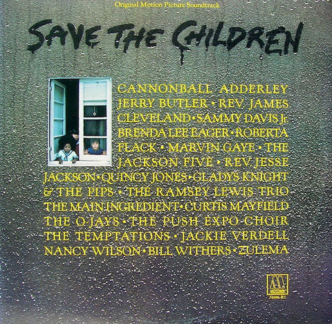 Various Artists - Save The Children! Soundtrack - Used LP
