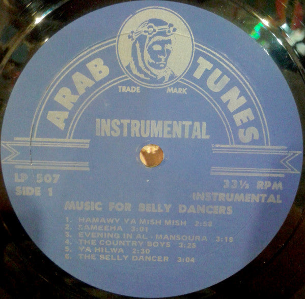 Unknown Artist ‎– Music For Belly Dancers. Instrumental - Used LP