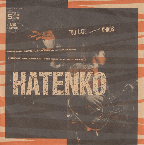 "Hatenko ‎– Too Late / Chaos - 7"" - Used"