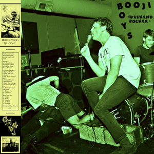 Booji Boys – Weekend Rocker [IMPORT] – New LP