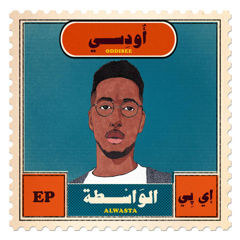 "Oddisee ‎– Alwasta 12"" EP – Used LP"
