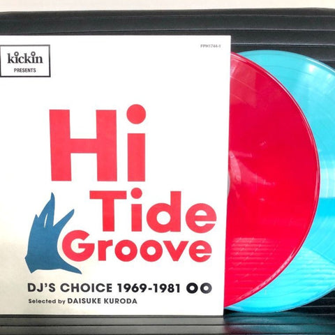 Various Artists - Hi Tide Groove 1969 – 1981 [RSD 2xLP COLOR VINYL] - New LP