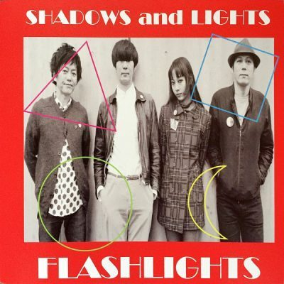 Flashlights - Shadows and Lights - New LP
