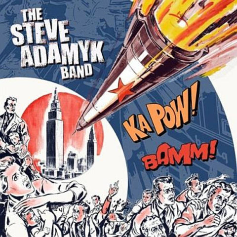 Steve Adamyk Band, The - S/T - LP