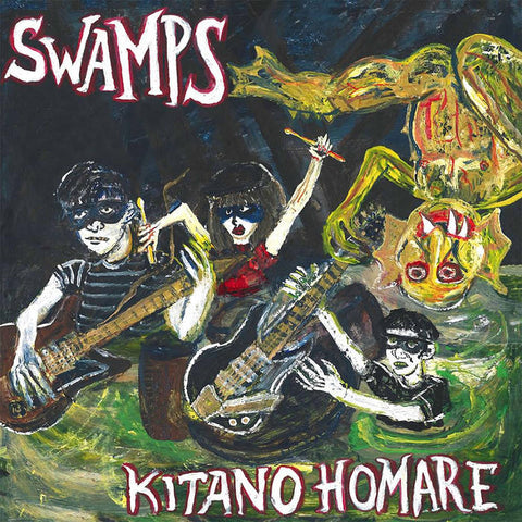 Swamps – Kitano Homare – New LP