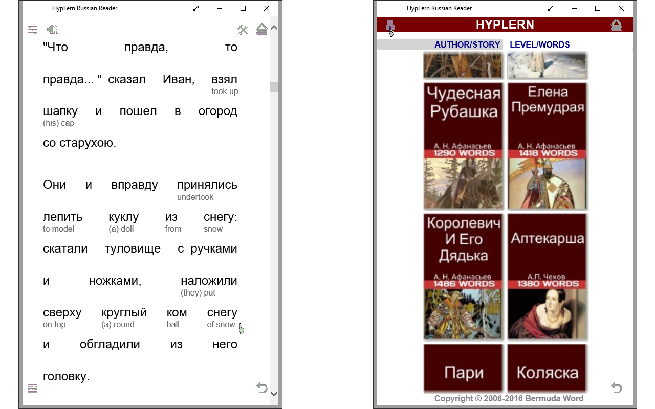 Learn Russian just by reading!