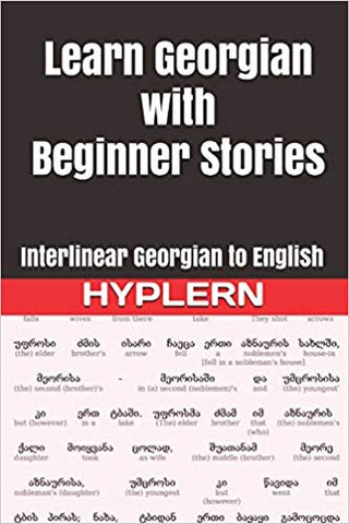 HypLern - Learn Georgian With Beginner Stories - Interlinear PDF plus MP3s