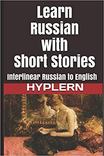 Learn Read Russian