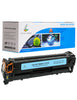 Compatible Canon Cartridge 116Y Toner Cartridge (Yellow)