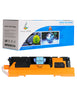TRUE IMAGE HEQ3962A-Y122A Yellow Toner Replaces HP Q3962A