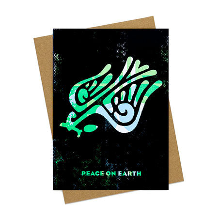 Peace on Earth Test Print Card