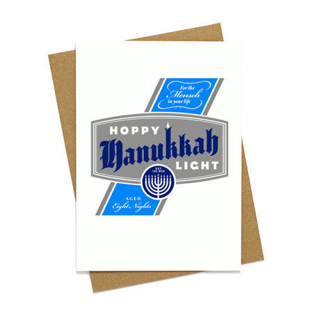 Hoppy Hanukkah Beer Card