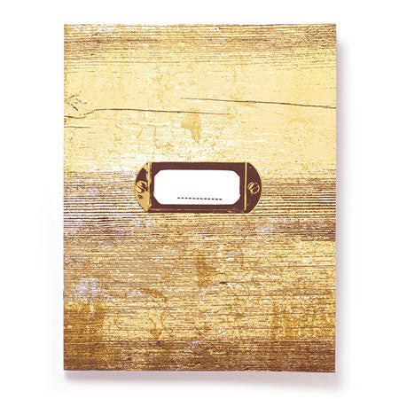 Wood texture journal