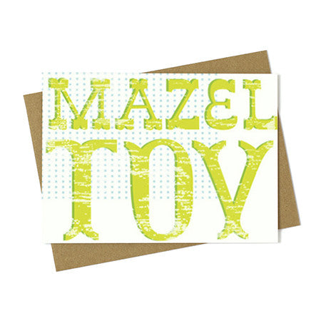 Mazel Tov Congratulations Greeting Card