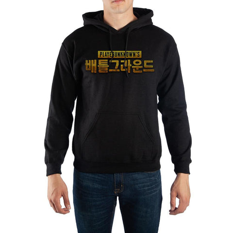 PUBG Kanji Text Pullover Hoodie
